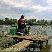 летняя рыбалка на Чаше